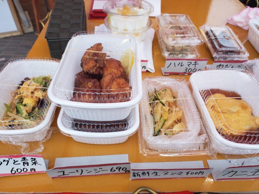中国料理 祭麺堂