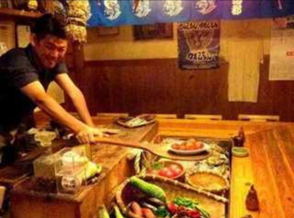 魚菜家 柚庵