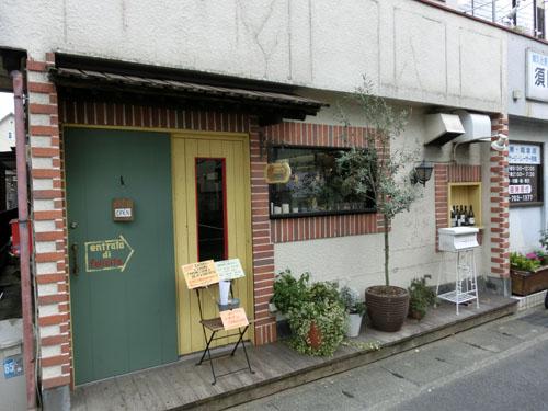 Trattoria Bar Sottotetto(トラットリア バル ソットテット)