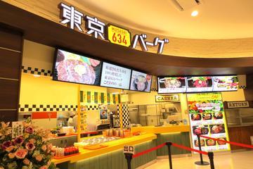 東京634バーグ イオンモール春日部店