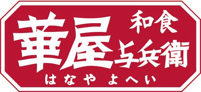 hanayayohei_logo
